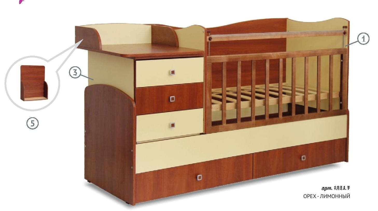 Кроватка фея 1400