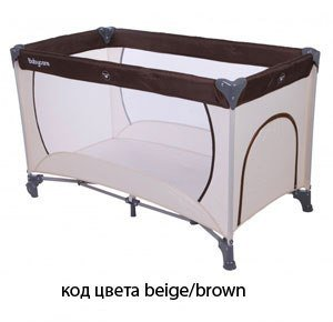 Baby Care, Манеж ArenaBeige/Brown